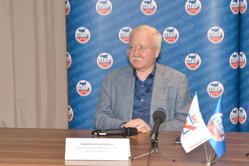 Игорь Ашурбейли на пресс-конференции в Нижнем Новгороде