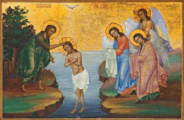Картинки по запросу икона праздника крещения