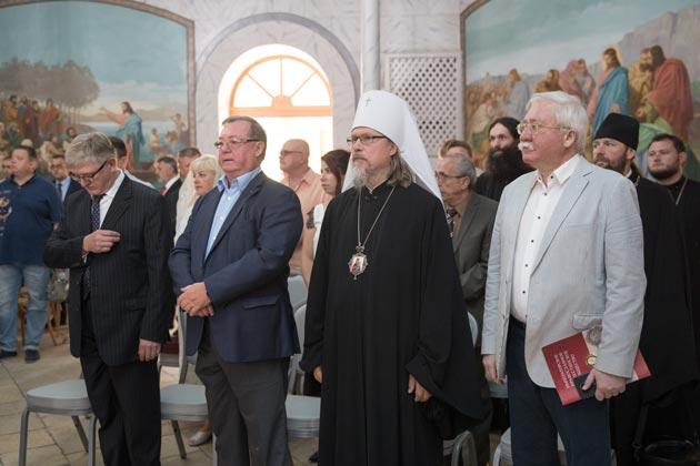 Мероприятие, посвящённое столетию гибели Романовых. Сергиевское подворье в Иерусалиме. 20 июля 2018 года